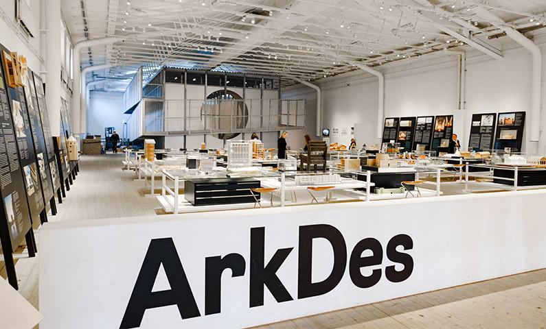 Шведский центр архитектуры и дизайна