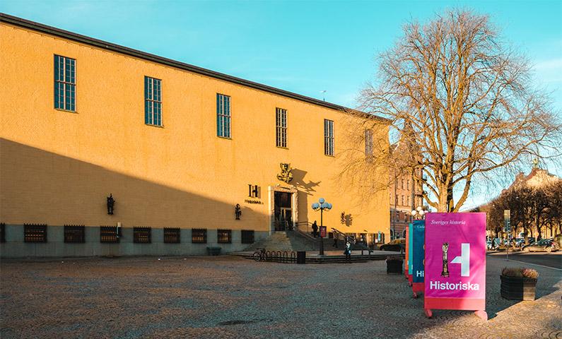 Шведский Исторический Музей Стокгольм